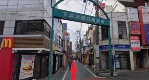 代沢-南口商店街